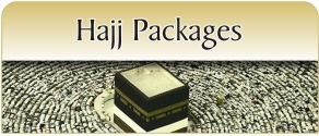 Caravan Travel - Hajj Packages