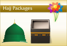 Hajj 2020- Package A – Madinah First -VIP | Caravan Travel