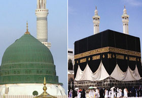 Places to Visit Around Muslim World