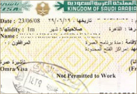 Umrah Visa Requirements